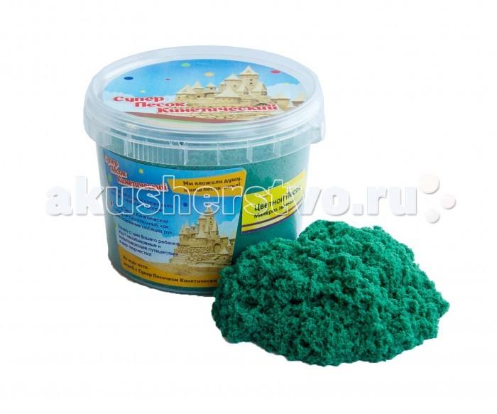 White &amp; Green Супер Кинетический Песок Цветной 0.5 кгСупер Кинетический Песок Цветной 0.5 кгWhite & Green Супер Кинетический Песок Цветной 0.5 кг - это развивающий набор для творчества нового поколения.   Особенности: Такой песок - неповторимый материал для лепки и творчества. Он развивает мелкую моторику, координацию движений, чувственное восприятие, а также способствует развитию интеллекта и творчества. Занятия с таким песочком благотворно влияют на эмоциональное состояние ребенка: способствуют снятию стресса и оказывают расслабляющий эффект. Супер Песок Кинетический имеет очень приятную и необычную консистенцию: он рыхлый, стекает сквозь пальцы и при этом прекрасно держит форму. Для игры достаточно иметь желание и проявить фантазию: ребенок сможет лепить куличики, строить замки, пробовать себя в роли скульптора. Песок изготовлен из кварцевого песка и полимерного связующего. Перед применением песок рекомендуется размять, после игры - упаковать обратно в банку и хранить при комнатной температуре, не допуская попадания прямых солнечных лучей. Перед и после игры необходимо вымыть руки.<br>