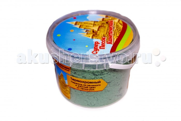 White &amp; Green Супер Кинетический Песок Термохромный 0.5 кгСупер Кинетический Песок Термохромный 0.5 кгWhite & Green Супер Кинетический Песок Термохромный 0.5 кг меняет цвет.  Особенности: Такой песок - неповторимый материал для лепки и творчества. Он развивает мелкую моторику, координацию движений, чувственное восприятие, а также способствует развитию интеллекта и творчества. Занятия с таким песочком благотворно влияют на эмоциональное состояние ребенка: способствуют снятию стресса и оказывают расслабляющий эффект. Супер Песок Кинетический имеет очень приятную и необычную консистенцию: он рыхлый, стекает сквозь пальцы и при этом прекрасно держит форму. Для игры достаточно иметь желание и проявить фантазию: ребенок сможет лепить куличики, строить замки, пробовать себя в роли скульптора. Песок изготовлен из кварцевого песка и полимерного связующего. Перед применением песок рекомендуется размять, после игры - упаковать обратно в банку и хранить при комнатной температуре, не допуская попадания прямых солнечных лучей. Перед и после игры необходимо вымыть руки. Песок меняет свой цвет от тепла рук.<br>