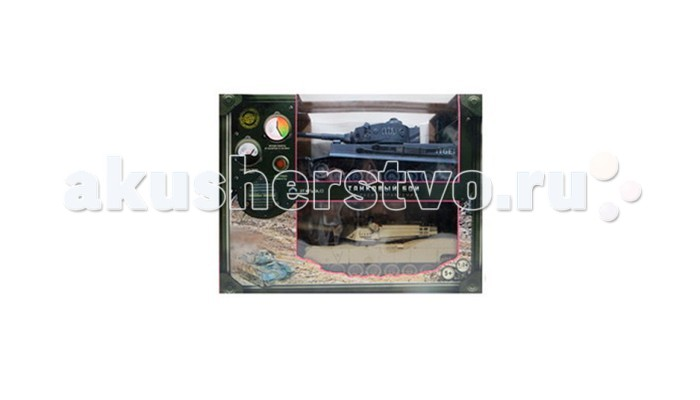 Сравнить цены и купить подарок радиоуправляемая игрушка mioshi army танковый бой тигр-mi mar1207-021 на поисковике