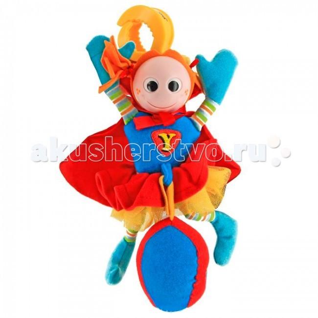 Погремушка Yookidoo Супер человекСупер человекИгрушка Развивающая Супер человек Yookidoo с мягкой накидкой.   Характеристики:  Включает в себя подвесную клипсу, множество тканей из различных текстур и разъемную погремушку в виде шара для веселой игры  Потяните игрушку вниз и увидите, как она вернется обратно, издавая шум Развивает мелкую моторику и внимание.<br>