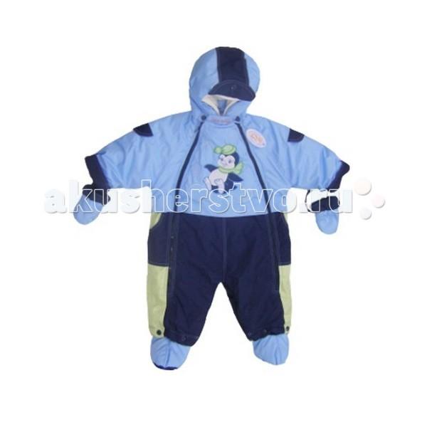 Little People Комбинезон-трансформер Малыш
