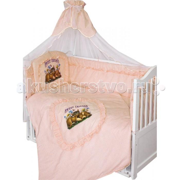 Комплект в кроватку Золотой Гусь Аленка (7 предметов)