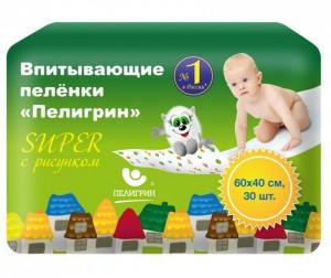 купить детские вещи недорого россия