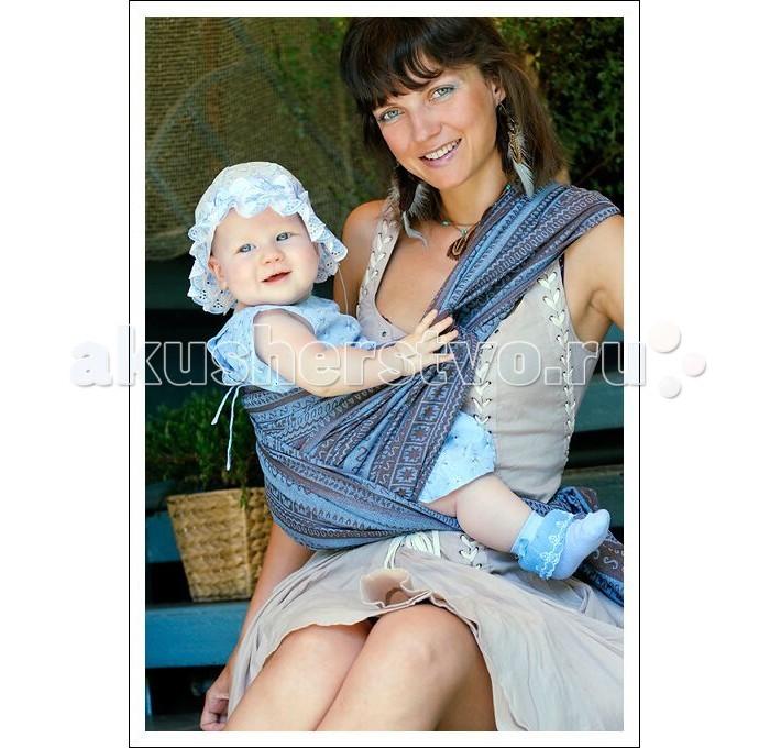 Слинг Ellevill Zara шарф, хлопок (4.2 м)