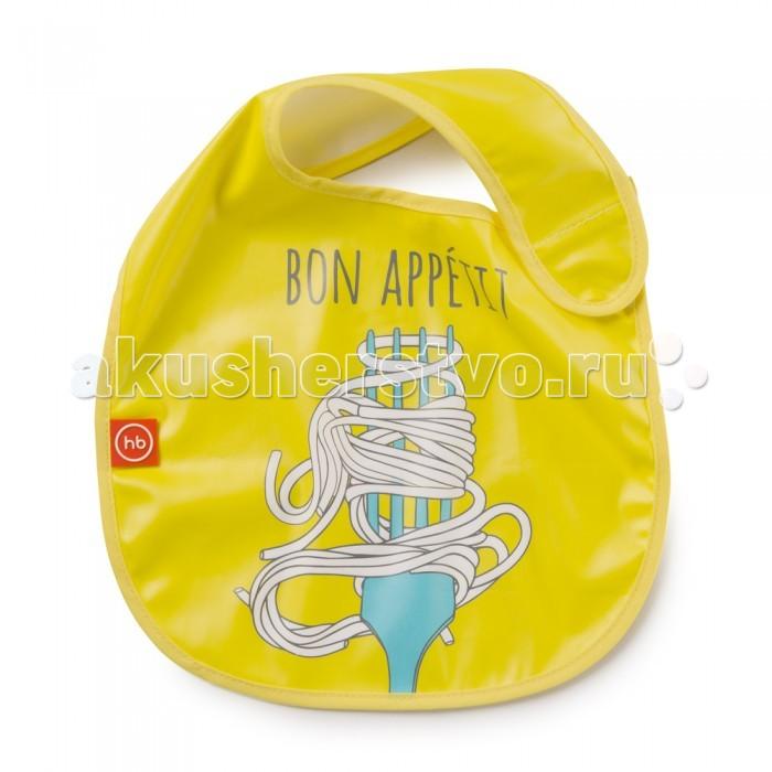 Нагрудник Happy Baby на липучке Waterproof Baby Bib