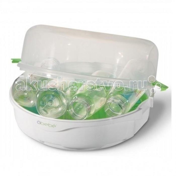 Bremed Микроволновый прибор для стерилизации бутылочек