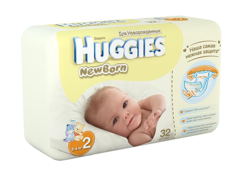 Huggies Подгузники Newborn (3-6 кг) 32 шт.