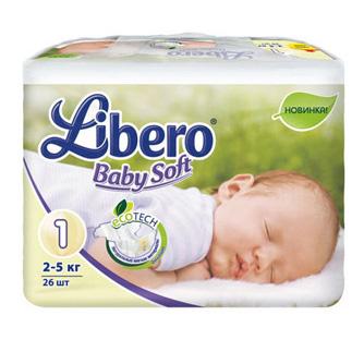 Libero Подгузники Baby Soft Newborn (2-5 кг) 26 шт.