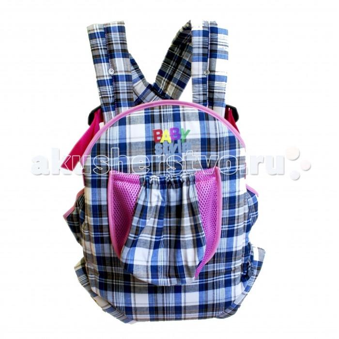 Рюкзак-кенгуру BabyStyle Бимбо-2