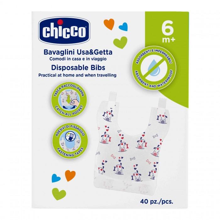 Нагрудник Chicco одноразовый 40 шт. 67440.01