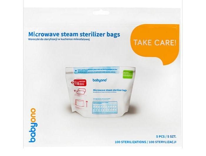 BabyOno Пакеты для стерилизации в микроволновой печи 5 шт.