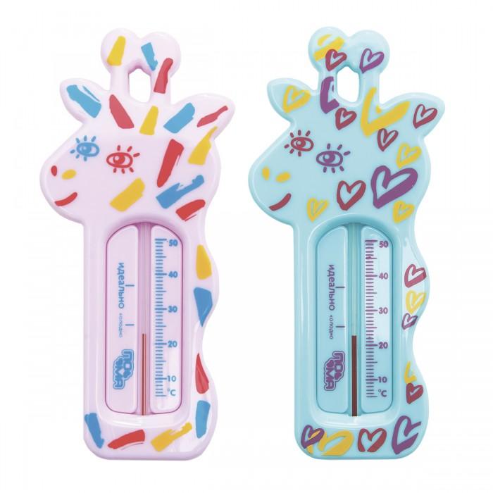 Термометры для воды ПОМА