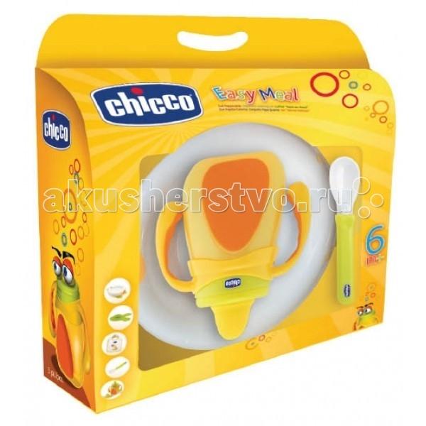 Посуда Chicco
