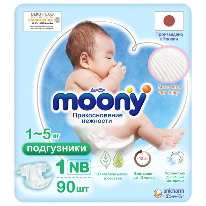 Moony Подгузники NB (0-5 кг)