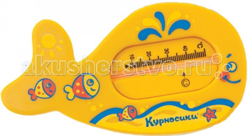 Термометр для воды Курносики Китёнок