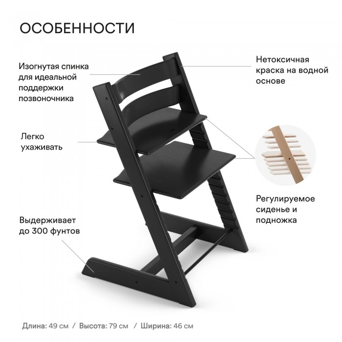 stulchik tripp trapp avtokresla tyt. Black Bedroom Furniture Sets. Home Design Ideas