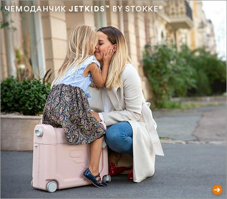 Stokke Чемодан-кроватка для путешествий JetKids BedBox 2.0