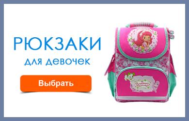 7568cae8fe9a Школьная ярмарка 2018 в Москве — купить товары для школы в Акушерство.ру